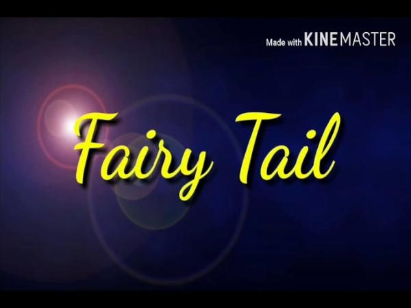 Хвост феи (fairy tail ) Смешные Моменты OVA 7