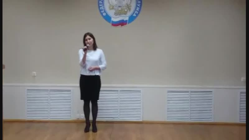 Налоговиков поздравляют с праздником п. Кугеси 21.11.2018таванен