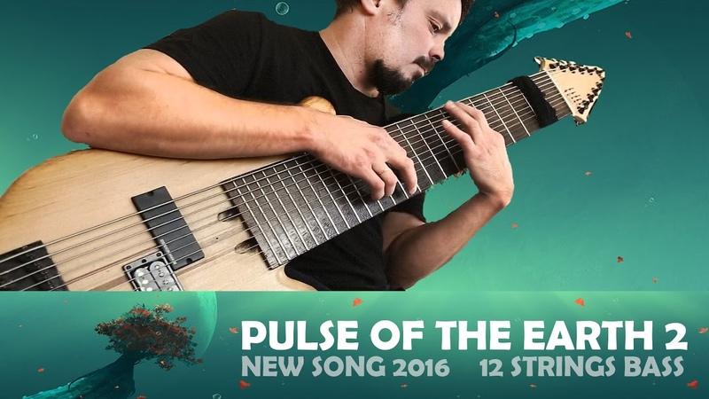 Василий Чернов - Pulse Of The Earth 2 (New single 2016) | 12 Strings Bass |