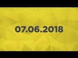 Игровые новости 07.06.2018