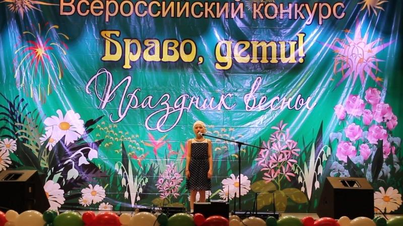 Елизавета Краснова- Папе на фронт от дочери