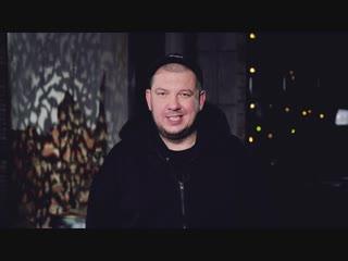 Новогодний Квартирник у Маргулиса: Сергей Бобунец