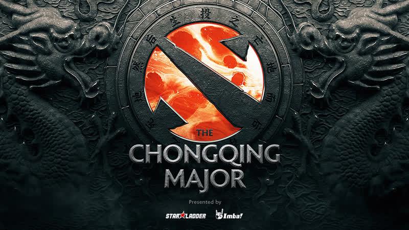 PSG.LGD vs VG, The Chongqing Major
