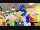 Юбилей Егора 5 лет