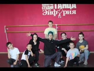 Breakdance студия Эйфория