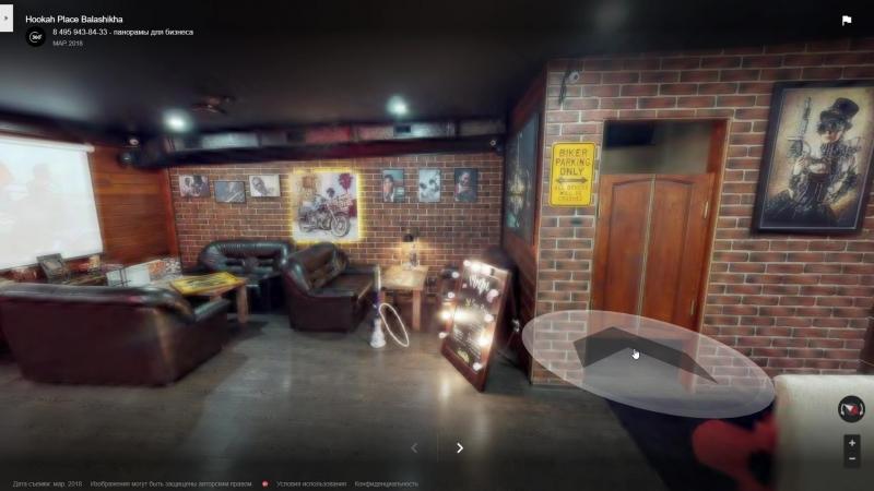 Фото-тур для гугл стрит вью (GSV) кальянного клуба hookahplace