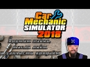 Крутим гайки, масло льём и запчасти продаём [Car Mechanic Simulator 2018]