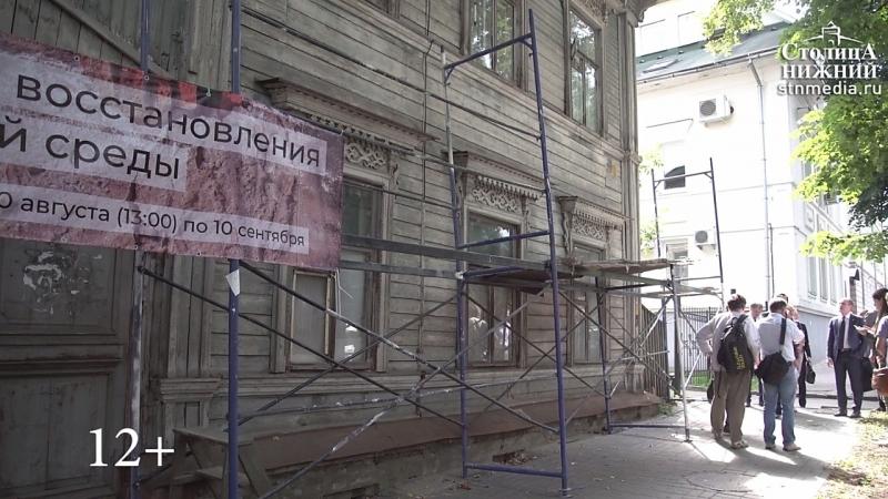 Фестиваль восстановления исторической среды Том Сойер Фест стартовал в Нижнем Новгороде