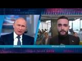 Путин про Telegram и возможное закрытие Instagram и YouTube