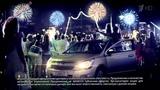 Реклама Chevrolet Cobalt 2014  Шевроле Кобальт - Характер проверенный в дороге