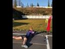 Стрелковая тренировка Йоханнеса Бё 03 09 2018