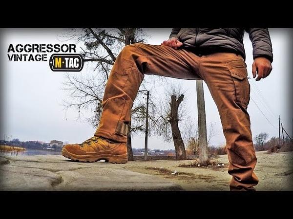 Тактические брюки AGGRESSOR VINTAGE М-ТАСTactical pants