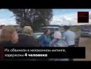Жители Сергиево-Посадского района Подмосковья пытались не пропустить грузовики с материалами для строительства дороги к новому м