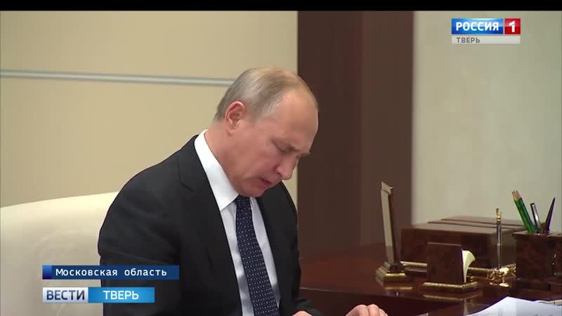 Владимир Путин обсудил с Игорем Руденей переход на цифровое телевещание(ГТРК Россия, 2018)