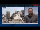 Сюжет про освобождение лагеря Ярмук в Дамаске от ИГ* запрещено в России И ни одного упоминания о том что ИГ там не разгроми