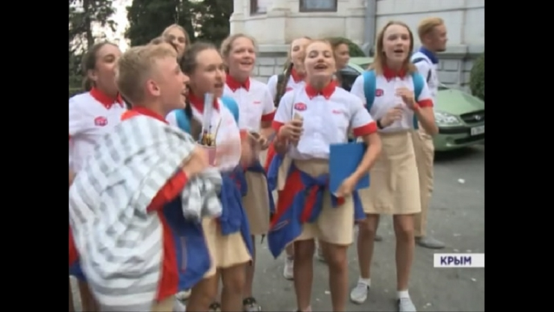 Легендарный «Артек». Как попасть в детский лагерь и чем он манит ребят со всей России и зарубежья?