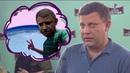 Очередное дно Кремлевской пропаганды где учат детей как правильно убивать Антизомби