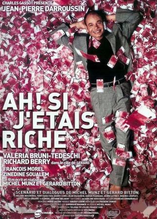 Если бы я был богат — КиноПоиск » Freewka.com - Смотреть онлайн в хорощем качестве