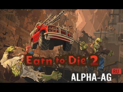 Проходим игру Earn to Die 2.Первая заправка. 1