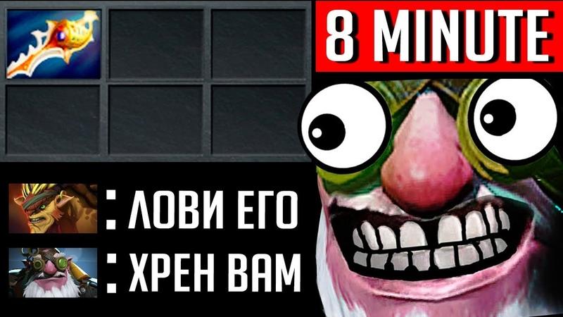 ФАСТ РАПИРА ПРОТИВ ГОРЯЩИХ ПУКАНОВ | SNIPER DOTA 2