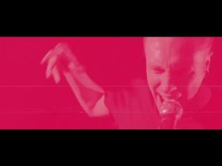 Acrania - New Stuff (Teaser)