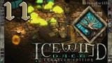 Icewind Dale Прохождение #11 Изуномей