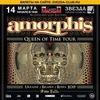 AMORPHIS (FIN) || 14.03.19 || Samara (Zvezda)