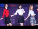Фанкам 180623 Twice Likey @ Lotte Duty Free Family Festival 2018 фокус на Момо