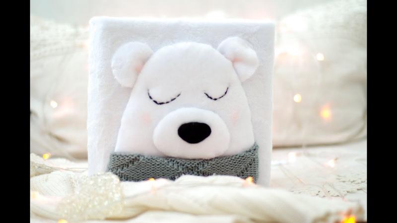 Поп-ап альбом Мой медвежонок