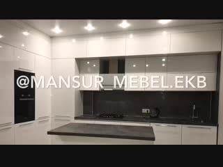 Кухня от @mansur_mebel.ekb