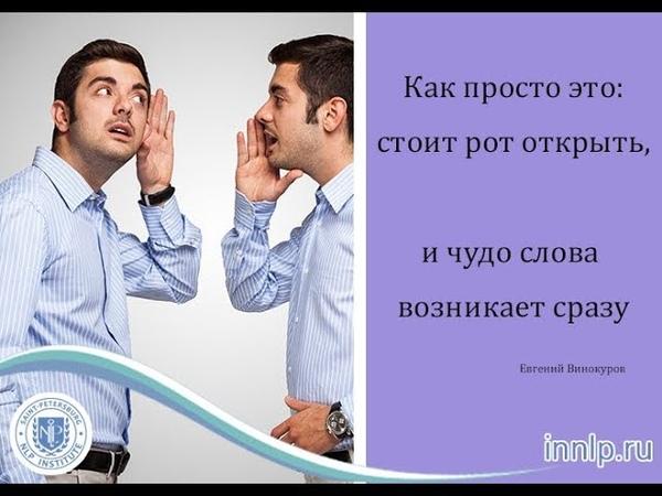 🙋Эффективные коммуникации📣 Технологии коммуникации для результата тренинг-презентация / Бондарь