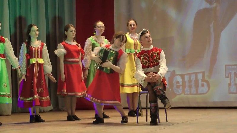 Танец гармонист тимошка видео почему