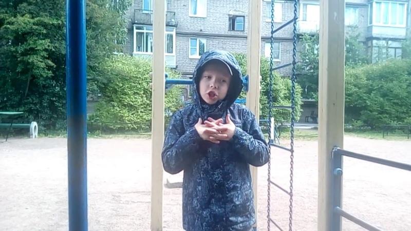 Небольшая тренеровка Егора ! Испытание 3 для Егора !