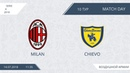 Milan 23 Chievo, 10 тур Италия