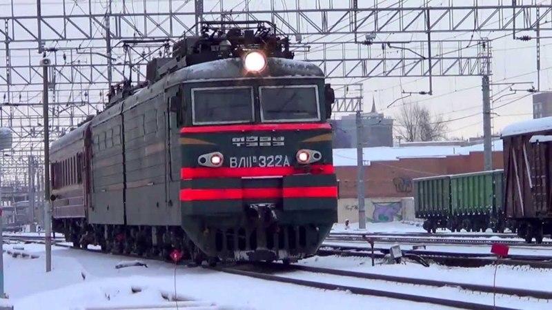 ВЛ11м-322А/322Б с вагоном Дефектоскоп №304