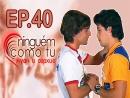 Жуан и Серхио 40 эпизод Прощай Энрике