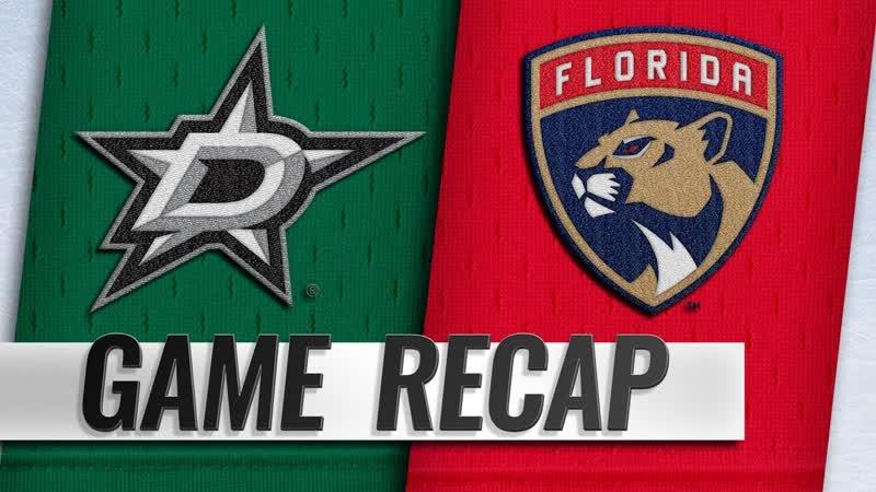 НХЛ регулярный чемпионат Флорида Пантерз Даллас Старз 0 3 0 1 0 1 0 1