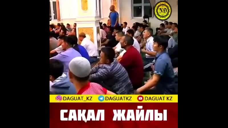 ➖Сақал жайлы.  🎙 Ұстаз Арман Қуанышбаев хафизаһуЛлаһ