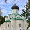 Александровская епархия