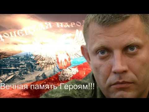 Юлия Чичерина и Луганский симфонический оркестр - Героям Новороссии!