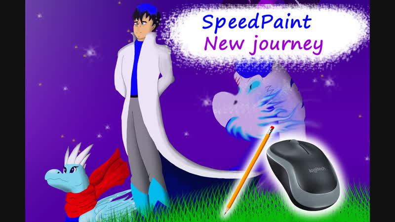 SP New journey