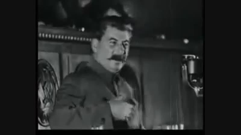 Речь Сталина на первом Всесоюзном совещании Стахановцев 17 ноября 1935 года.