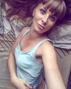 Екатерина Папкина