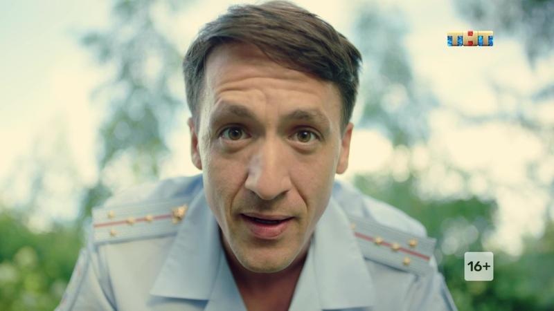 Сериал Конная полиция, 1 сезон, 5 серия