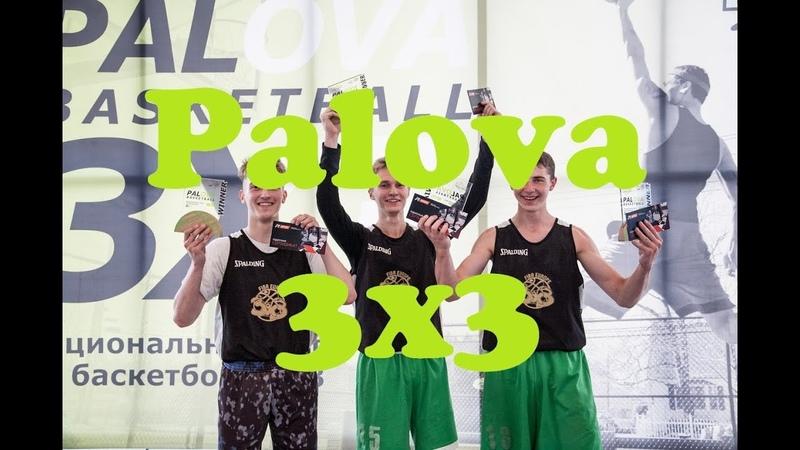 Palova 3x3 Streetball Criminals Minsk 2018 2 nd round