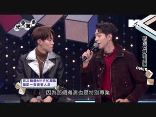 [181101] MTV Taiwan Idols Of Asia x ONER
