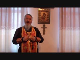 Иеромонах Антоний Шляхов «Баба Яга из Израиля»