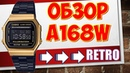 Обзор Casio A-168WEGB-1B black gold illuminator watch