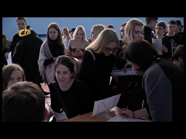 В ЖГМК ПРОШЛА ЯРМАРКА ВАКАНСИЙ