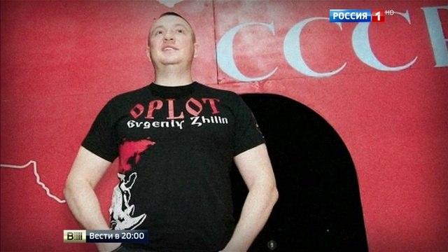 Вести 20:00 • В ресторане на Рублевке убили известного украинского политика